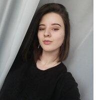 Валерия Магеррамова <span>17.08.2020</span>
